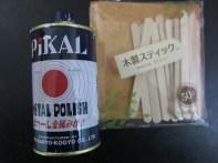 20190110_pikal
