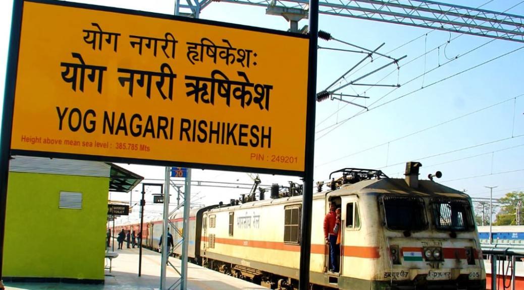 Rishikesh-Karnprayag rail project