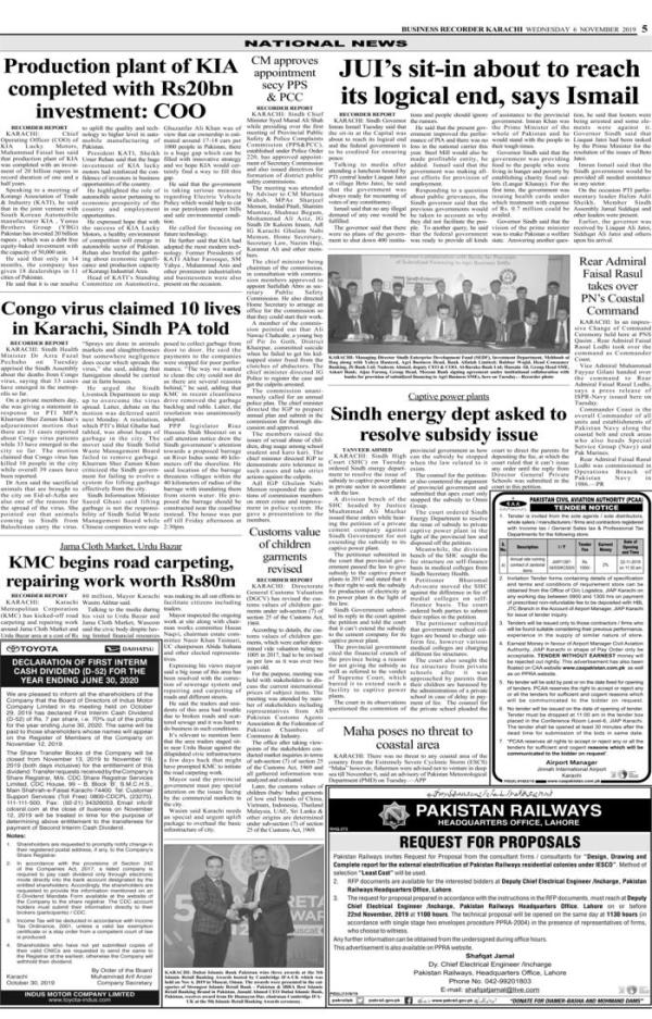 BR-ePaper | Nov 06, 2019 | Page Date of Closure of Books ...
