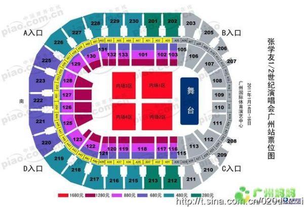 廣州國際體育演藝中心座位圖_百度知道
