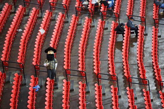 Subsidies empty stadium