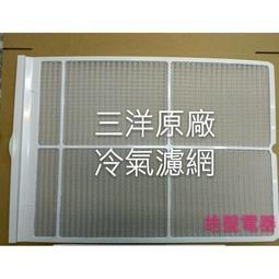窗型冷氣機 - 露天拍賣