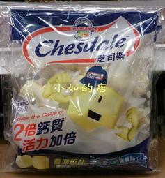 【小如的店】COSTCO好市多代購~日本原裝進口 芝司樂 原味高鈣起司球(150g*2包)2倍鈣含量的天然乳酪 | 露天拍賣