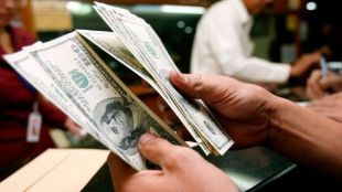 Exchange rate: The price of the dollar in Peru today morning, Thursday, August 5, 2021