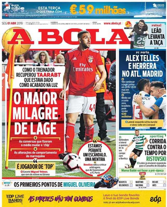 A Bola ya lo da por hecho: éstos 2 futbolistas jugarán en el Atlético la próxima temporada 1
