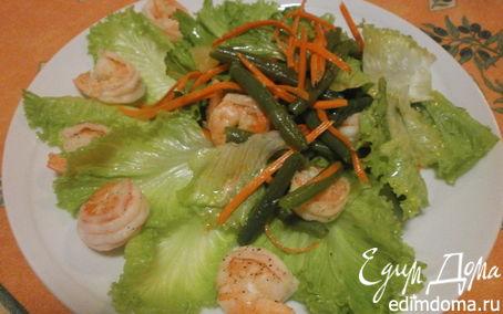 салат из креветок с фасолью | пошаговые рецепты с фото на ...