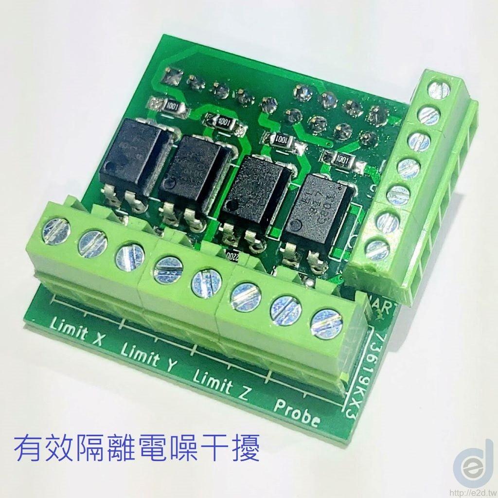 擴增光耦隔離器