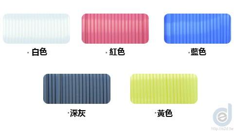 百博 Pauo PLA絲綢 顏色