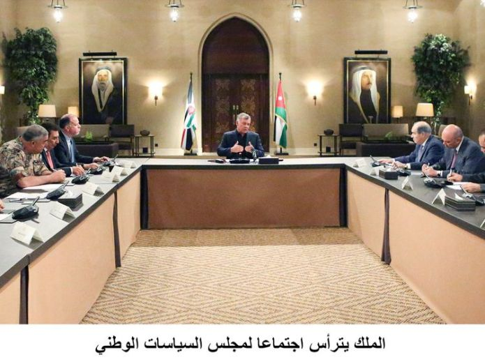 King Abdullah presides over a meeting of top government officials amid a crisis over tax laws King Abdullah of Jordan blames regional turmoil for economic crisis amid protests King Abdullah of Jordan blames regional turmoil for economic crisis amid protests skynews jordan abdullah 4327039