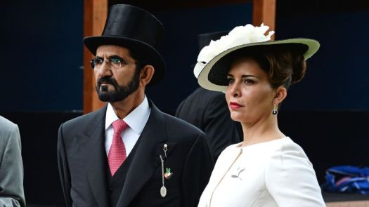 Sheikh Mohammed and Princess Haya celebrating the Queen's 90th Birthday at Epsom Downs Racecourse in 2016
