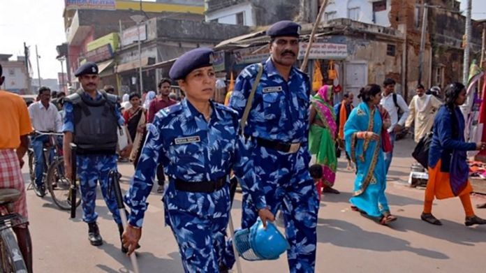 The security in Ayodhya was tightened