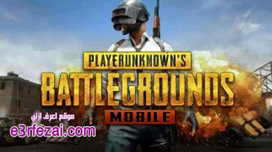أضرار لعبة ببجي Pubg Mobile سبعة آثار سلبية للعبة ببجي موقع