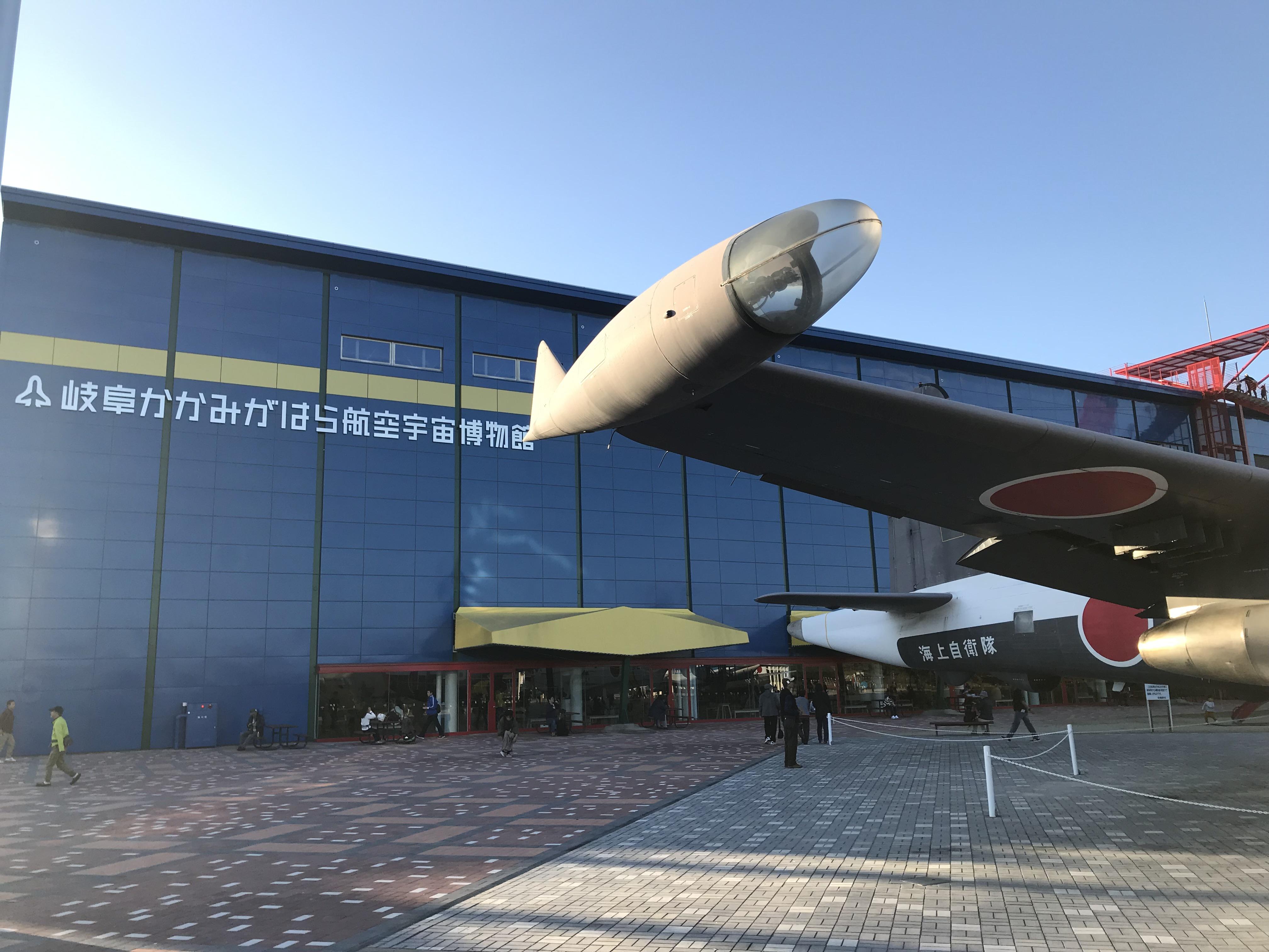 航空博物館外観