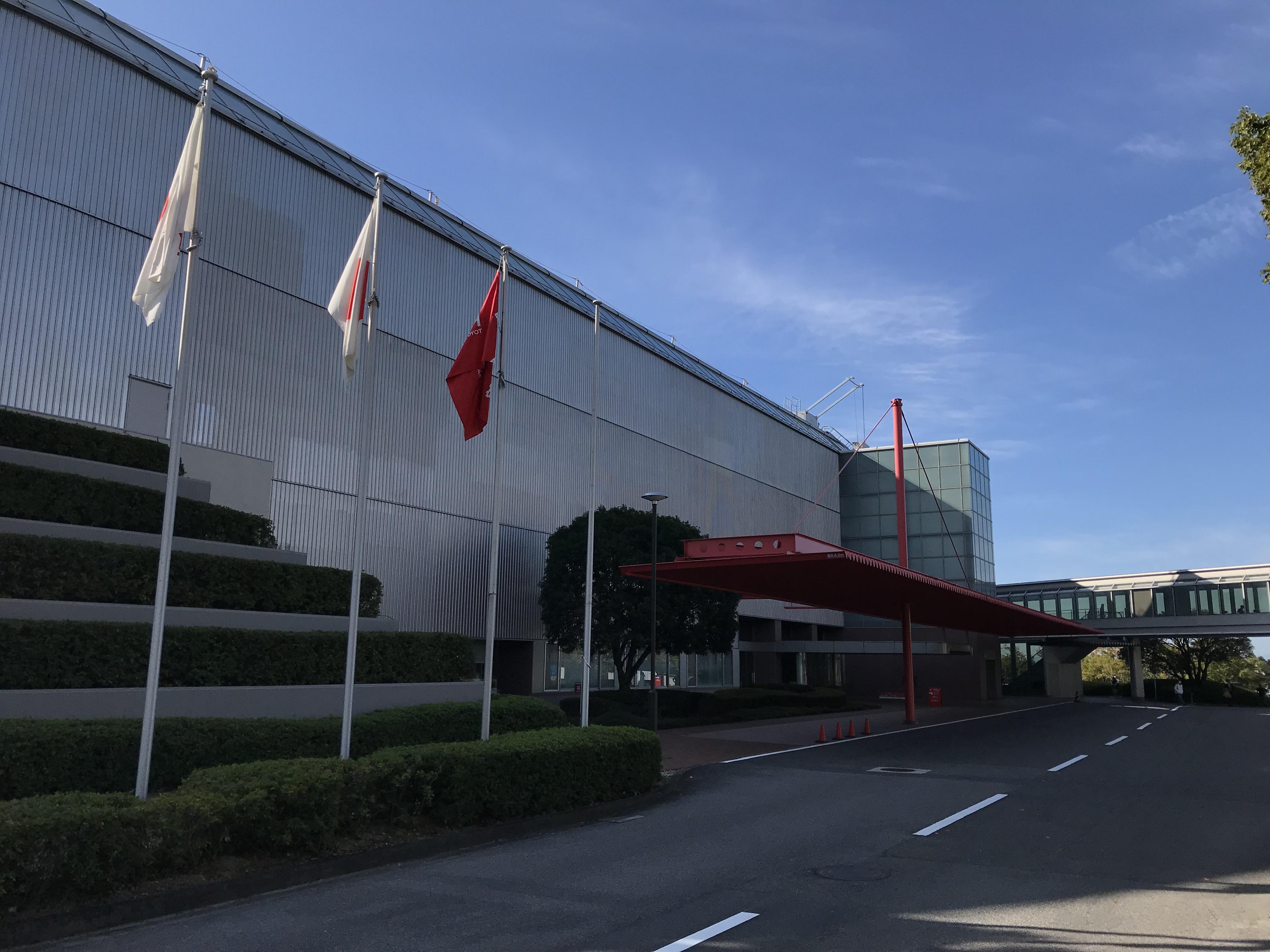 トヨタ博物館外観