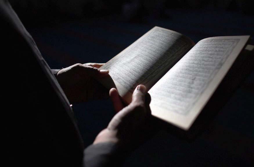 Quran: Reading vs Parroting | Eqbal Ahmad Centre for Public Education
