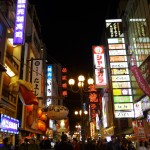 D.I.Y. Japan: Itinerary and Expenses (Kansai-Hiroshima)