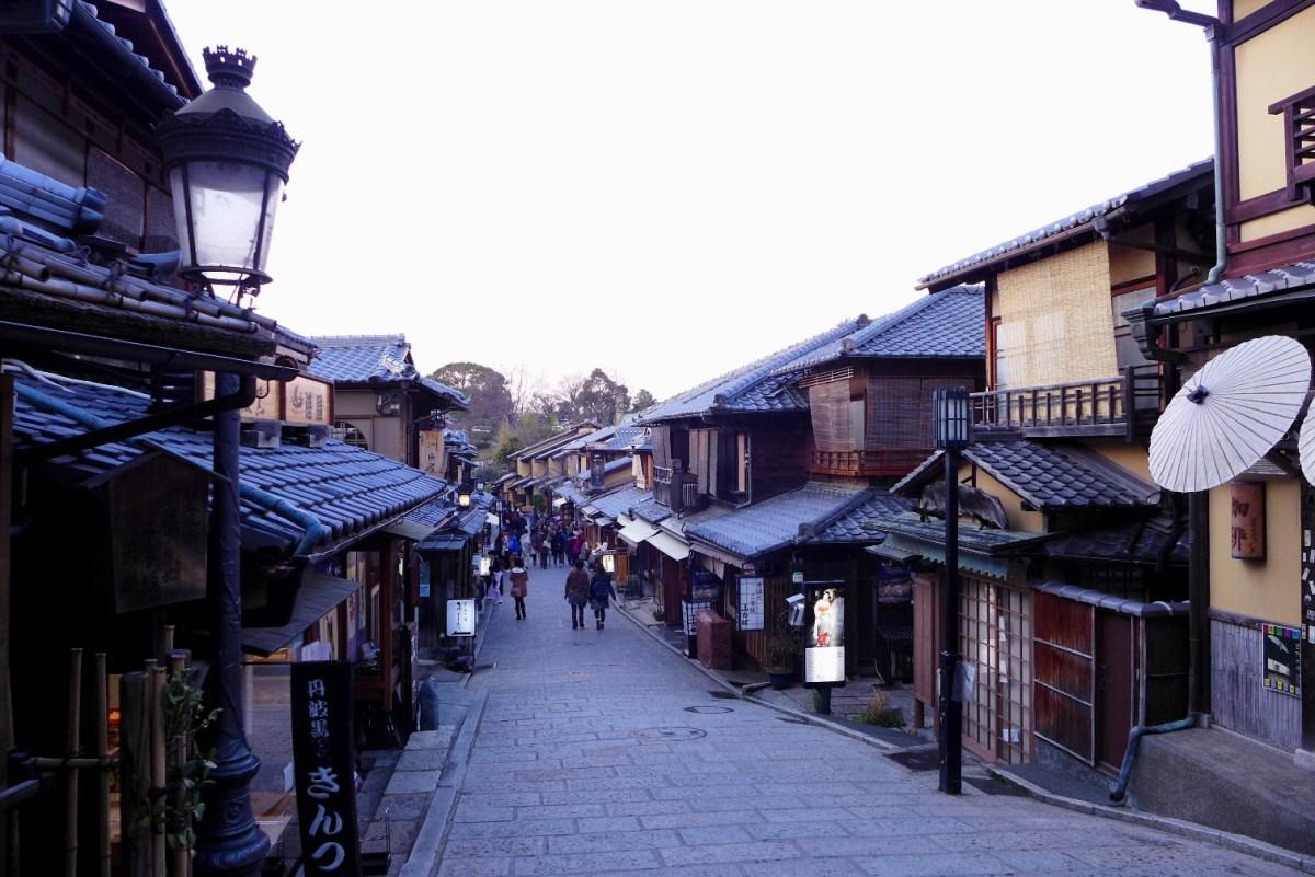 Kyoto: Kiyomizu-dera and Southern Higashiyama