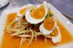 Bangkok Food: Som Tam Nua