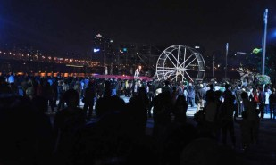 Hi Seoul Festival