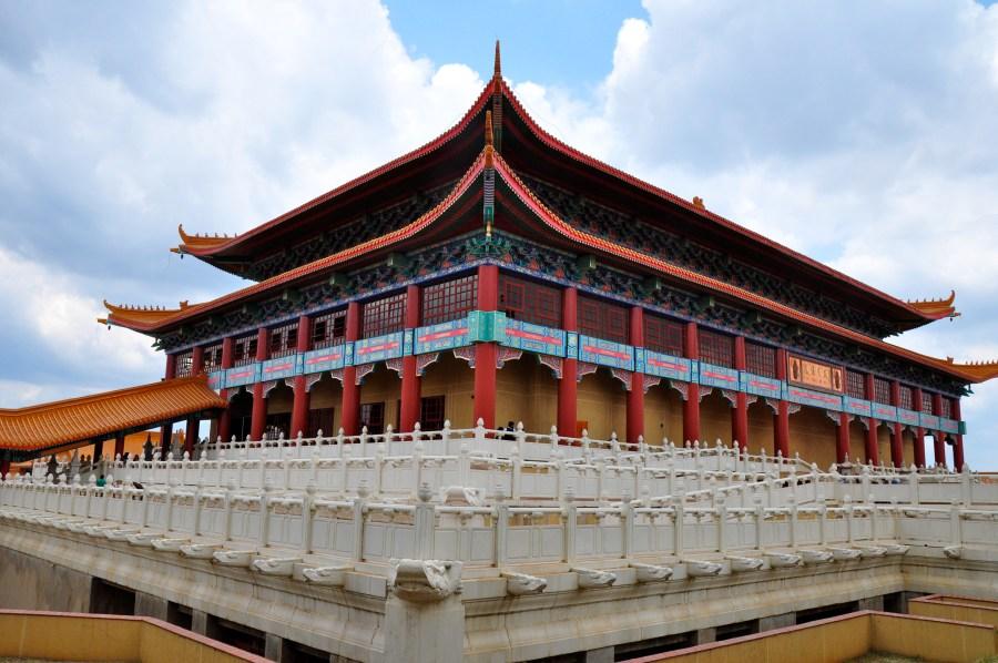 Nan Hua Buddhist Temple