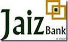 Stay Clear Off Jaiz (Islamic) Bank: A Serious Warning To Nigerian Christians