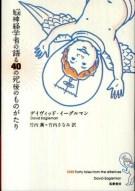 Sum Japanese Edition