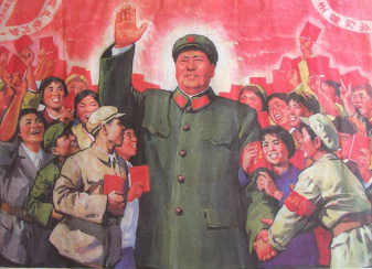 Red socialists students Mao