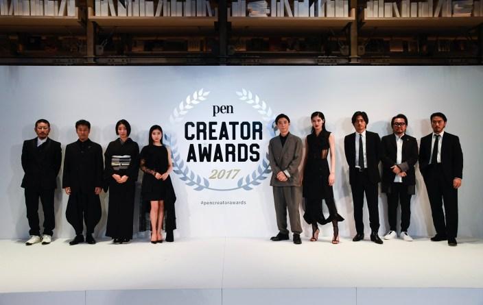 Creator Awards
