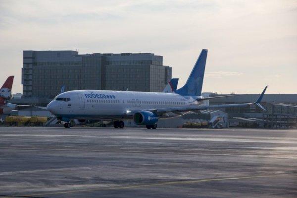 В Волгограде срочно сел самолет рейсом Екатеринбург - Сочи ...