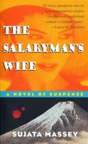 The Salaryman's Wife by Sujata Massey