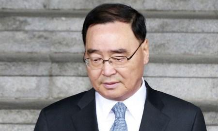 Chung-Hong-won-
