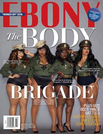 Ebony-Magazine-March-2016-Chrisette Michele