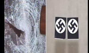 White Male Suspect Captured On Video Vandalizing A Chicago Loop Synagogue Is Sought After By The Chicago Police Department
