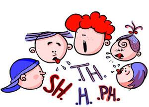 発音について