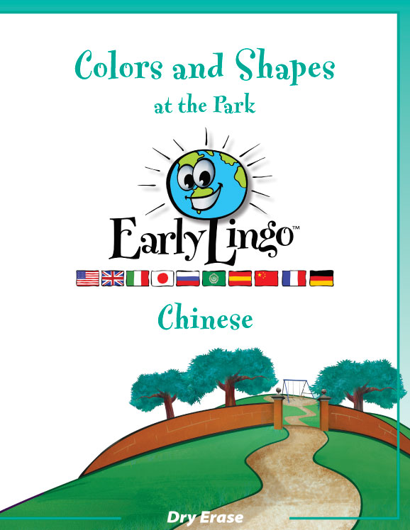 chinese workbook colors shapes