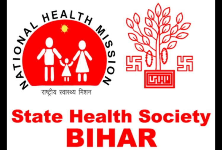 Bihar State Health Society Cho Admit Card 2021 Released, Direct Link Here: Results.amarujala.com