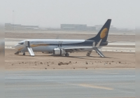 jet airways: Riyadh taxiway take off: DGCA suspends licence of two Jet pilots