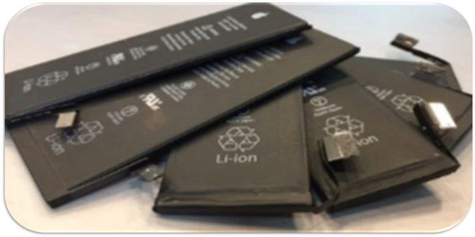 八千代のiPhone修理バッテリー交換
