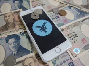 iPhone,アイフォン,買取,買い取り,下取り,現金