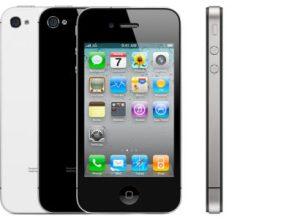 EarlySmart船橋iPhone4