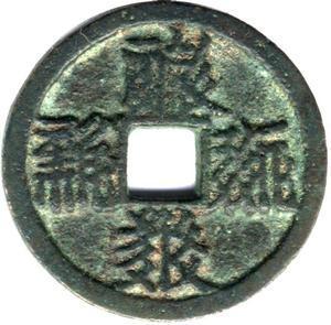 Tangut coin