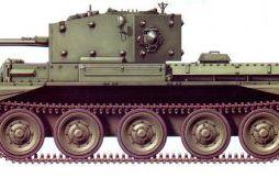 Cromwell gun tank 2 models in a box