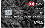 匯豐現金回饋御璽卡