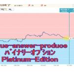 True-answer-produce バイナリーオプション Platinum-Edition 遠藤龍時 の評判