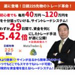スーパースキャルピング225 ウィステリアコムデザイン 伊藤由の評判