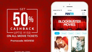 Paytm Movie50 Offer – Get 50% Cashback Upto Rs.150 On 2 Tickets booking