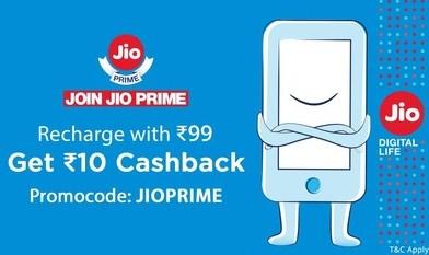 Paytm Jio Prime Cashback offer
