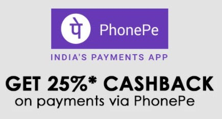 Jabong phonepe 25% Cashback Offer