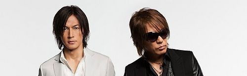 B'z guitarist Tak Matsumoto speaks little English, lets his signature Les Paul to the talkin'