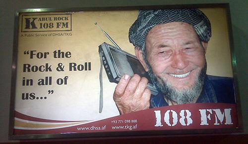 Rock 108 Kabul